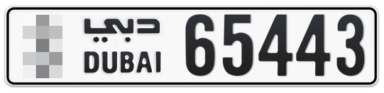 * 65443 - Plate numbers for sale in Dubai