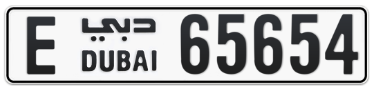 E 65654 - Plate numbers for sale in Dubai