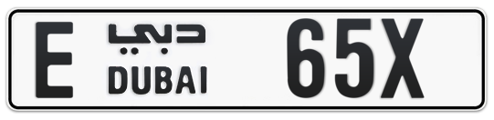 E 65X - Plate numbers for sale in Dubai