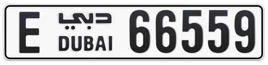 E 66559 - Plate numbers for sale in Dubai
