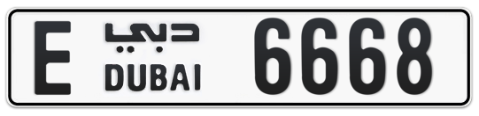 Dubai Plate number E 6668 for sale on Numbers.ae