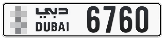 * 6760 - Plate numbers for sale in Dubai