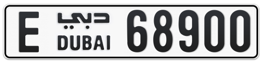 E 68900 - Plate numbers for sale in Dubai