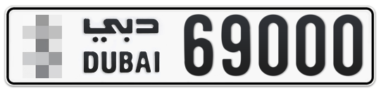 * 69000 - Plate numbers for sale in Dubai