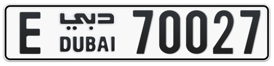 E 70027 - Plate numbers for sale in Dubai
