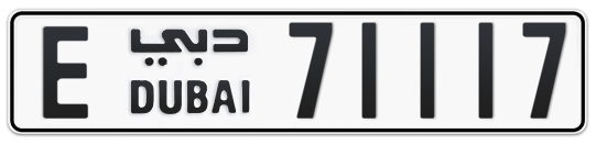 E 71117 - Plate numbers for sale in Dubai