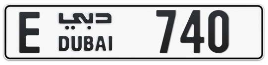 E 740 - Plate numbers for sale in Dubai