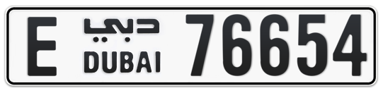E 76654 - Plate numbers for sale in Dubai