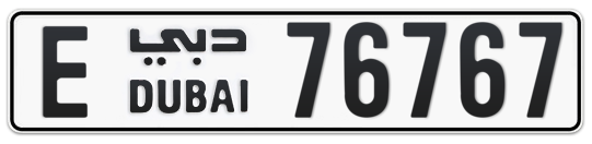 E 76767 - Plate numbers for sale in Dubai