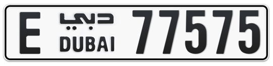 E 77575 - Plate numbers for sale in Dubai