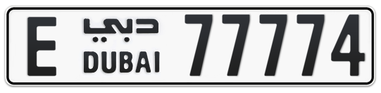 E 77774 - Plate numbers for sale in Dubai