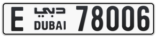 E 78006 - Plate numbers for sale in Dubai