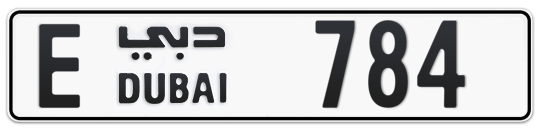 E 784 - Plate numbers for sale in Dubai