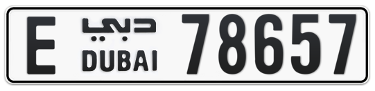E 78657 - Plate numbers for sale in Dubai
