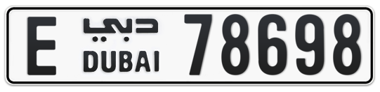 E 78698 - Plate numbers for sale in Dubai