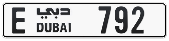 E 792 - Plate numbers for sale in Dubai