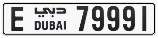 E 79991 - Plate numbers for sale in Dubai