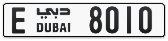 E 8010 - Plate numbers for sale in Dubai