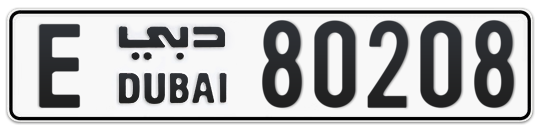 E 80208 - Plate numbers for sale in Dubai