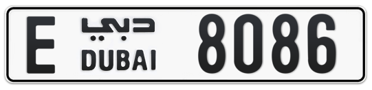 E 8086 - Plate numbers for sale in Dubai