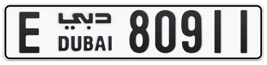 E 80911 - Plate numbers for sale in Dubai