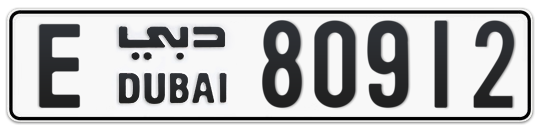 E 80912 - Plate numbers for sale in Dubai