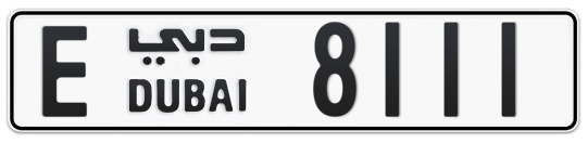 E 8111 - Plate numbers for sale in Dubai