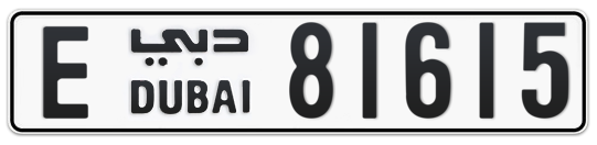 E 81615 - Plate numbers for sale in Dubai