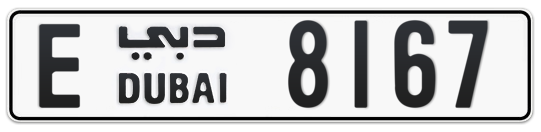 E 8167 - Plate numbers for sale in Dubai