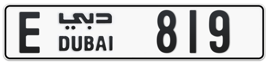 E 819 - Plate numbers for sale in Dubai