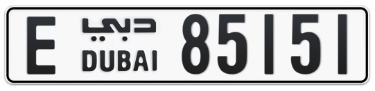 E 85151 - Plate numbers for sale in Dubai