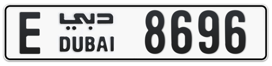 E 8696 - Plate numbers for sale in Dubai