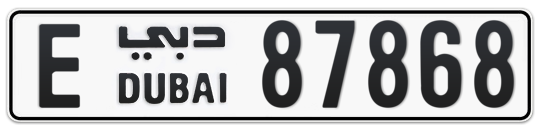 E 87868 - Plate numbers for sale in Dubai