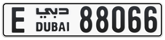 E 88066 - Plate numbers for sale in Dubai