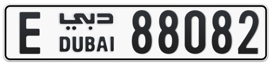 E 88082 - Plate numbers for sale in Dubai