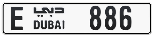 E 886 - Plate numbers for sale in Dubai
