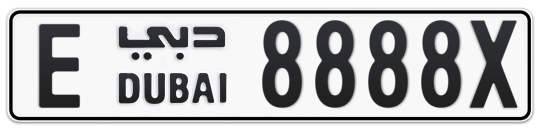 E 8888X - Plate numbers for sale in Dubai