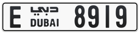 E 8919 - Plate numbers for sale in Dubai