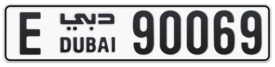 Dubai Plate number E 90069 for sale on Numbers.ae