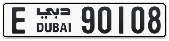 E 90108 - Plate numbers for sale in Dubai