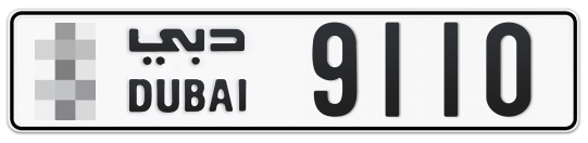 * 9110 - Plate numbers for sale in Dubai