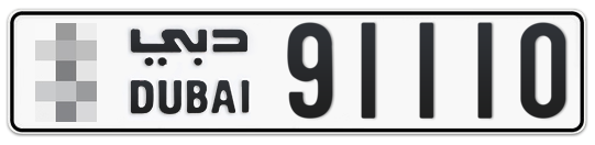 * 91110 - Plate numbers for sale in Dubai