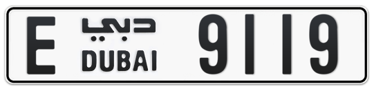 E 9119 - Plate numbers for sale in Dubai