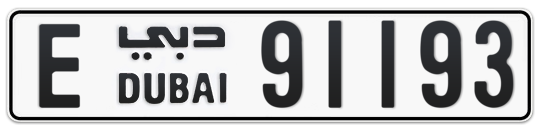 E 91193 - Plate numbers for sale in Dubai