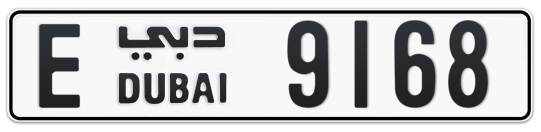 E 9168 - Plate numbers for sale in Dubai