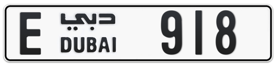 E 918 - Plate numbers for sale in Dubai