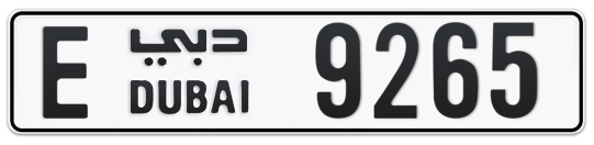 E 9265 - Plate numbers for sale in Dubai