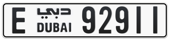 E 92911 - Plate numbers for sale in Dubai