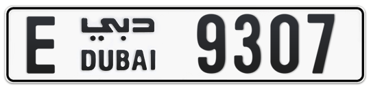 E 9307 - Plate numbers for sale in Dubai