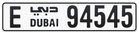 E 94545 - Plate numbers for sale in Dubai